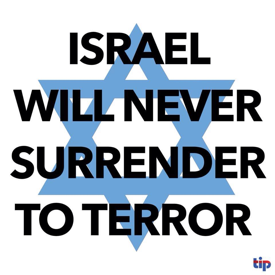 Israel will never surrender to terror