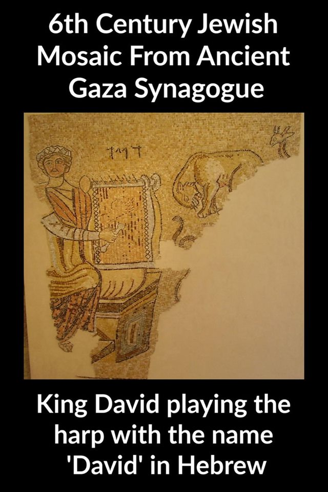 David mosaic Gaza synagogue
